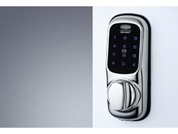 Keyless Entry Locksets by Lockwood Australia