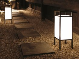 Japanese-designed Ledius LED exterior lighting
