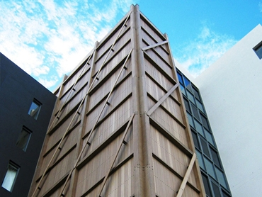 InnoClad Architectural Composite Wood Cladding System from Innowood Australia l