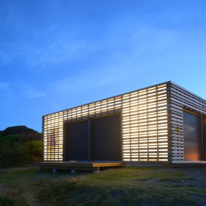 Bicheno Surf Life Saving Club takes home highest Small Project Architecture honour at 2014 AIA National Architecture Awards